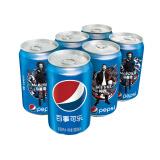 百事可乐 Pepsi 碳酸饮料 330ml*6听 (新老包装随机发货)9.9元 9.90