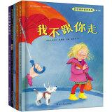 《儿童自我保护教育绘本:自我保护意识培养1+2+儿童身体安全教育》(套装5册) 44.7元