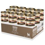 美国进口 卡比 Canidae 宠物罐头 猫粮 天然无谷 鸡肉 猫罐头 70g*24罐 205.5元