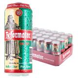 马汀路德(Reformator)黄啤酒500ml*24听整箱装德国原装进口 *5件+凑单品 279.93元(合 55.99元/件)