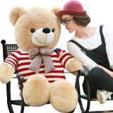 爱尚熊毛绒玩具泰迪熊猫公仔布娃娃玩偶大号抱抱熊送女友生日礼物 *3件 200.5元(合66.83元/件)