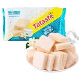 土斯(Totaste) 威沃雪酥香草牛奶味威化饼干 休闲零食蛋糕甜点心小吃 酥脆可口 独立小包装 256g *11件 96.9元(合8.81元/件)