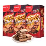 马来西亚进口 马奇新新 巧克力榛子花生夹心威化饼干 81gx3 量贩装 *16件 218.4元(合 13.65元/件)