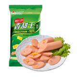金锣 火腿肠玉米香甜王30g*8支 *12件 52元(合4.33元/件)