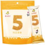 YON HO 永和豆浆 即食纯豆浆粉 180g *8件 75.44元(需用券,合9.43元/件)