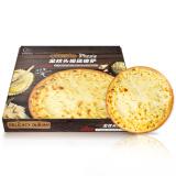 美臣 金枕头 榴莲披萨 9寸 35.8元,低至19元