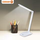 欧司朗(OSRAM) LED台灯 工作学习卧室床头灯 触摸调光台灯 三段调光 畅学 银色 暖白色/4000K 79元