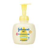 强生(Johnson)婴儿洗发沐浴露400ml(柔泡型)新生儿宝宝洗发水沐浴露二合一2018配方升级新款 *7件 221.3元(合 31.61元/件)