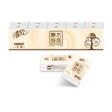 清风(APP)手帕纸 原木纯品 3层10张*10包纸巾 无香迷你型 3.9元
