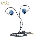 qdc 海王星 入耳式耳机 1216元包邮