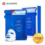 LEADERS 丽得姿 美蒂优氨基酸深层补水面膜 10片 *5件 139.9元包邮(合28元/件)