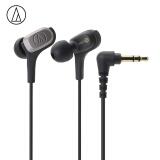 audio-technica 铁三角 ATH-CKB70 入耳式耳机 299元包邮