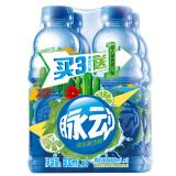 限京、津、蒙:Mizone 脉动 维生素饮料 青柠 600ml*3瓶+仙人掌 600ml 9.9元