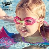 速比涛(SPEEDO) 8083828028 高清防雾防水儿童泳镜 粉橙色 均码 *2件 126元(合 63元/件)