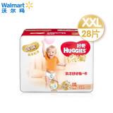 HUGGIES 好奇 金装成长裤 XXL28片 *6件 299.6元包邮(合49.9元/件)