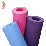京造运动 升级版瑜伽垫TPE环保材质 183*61cm标准版运动健身垫子 天蓝色/玫红/深紫 38元