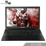 Hasee 神舟 战神 K670D-G4D5 15.6英寸游戏笔记本(G5400、8GB、256GB、GTX1050 4G ) 3797元