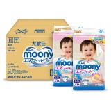 促销活动:            京东 moony官方旗舰店 婴儿尿裤 领券满399减100