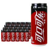可口可乐(Coca-Cola)可口可乐零度无糖可乐汽水330ml*24听整箱汽水饮料江浙沪皖 52.8元
