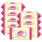 完美爱 婴儿柔湿巾新生宝宝儿童手口湿纸巾 80抽*10包盖装 29.9元包邮(需用券)