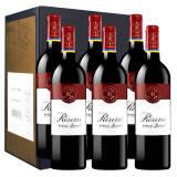LAFITE 拉菲 AOC/AOP级干红葡萄酒 750ml*6瓶 386元