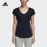 有券的上:adidas 阿迪达斯 ID Winners CZ2918 女士运动T恤 69元(需用券)