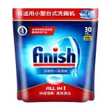 京东PLUS会员:finish 亮碟 洗碗块 洗碗机专用多效合一 294g *12件 223.04元包邮(合18.6元/件)