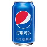 百事可乐 Pepsi 碳酸饮料 330ml*24听 秒杀价42.9元