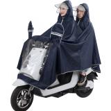 雨航 YUHANG 户外骑行电动电瓶摩托车雨衣男女式双人雨披 大帽檐 4XL藏青色 *3件 109.7元(合36.57元/件)
