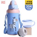 Face儿童保温杯带吸管 550ML *2件 168元(合84元/件)