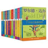 《罗尔德·达尔作品典藏》(全13册) 81.03元