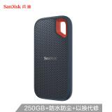 闪迪(SanDisk) 极速 250G 移动固态硬盘 499元