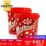 Maltesers 麦提莎 超纯麦丽素夹心巧克力桶 465g *2件 129.01元包邮包税(需用券)