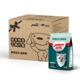 怡亲猫粮 幼猫通用宠物猫咪幼猫猫粮箱装10kg 含猫零食随机赠品 352元
