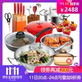 双立人(ZWILLING) 287周年庆生 限量锅具套装 2419.2元
