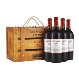 长城(GreatWall)红酒 耀世东方 特藏1988 高级赤霞珠干红葡萄酒 木箱装 750ml*4瓶+凑单品 318元