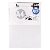 M&G 晨光 ADM94512 A4刻度尺文件夹 *8件 54.8元(合 6.85元/件)