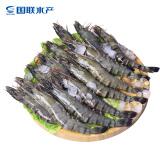 国联 原装进口越南黑虎虾26/30 大号 400g 10-14只 盒装 *3件 113元(合37.67元/件)