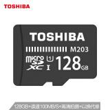 东芝(TOSHIBA)128GB TF (microSD) 存储卡 U1 C10 M203 读速100MB/s 高清拍摄 高速行车记录仪TF卡 109元