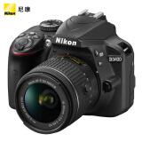 Nikon 尼康 D3400(DX 18-55mm f/ 3.5-5.6G VR)单反相机套机 2799元