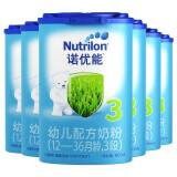 Nutrilon 诺优能 婴儿配方奶粉 中文版 3段 800g *6件 682元包邮(需用券,合113.6元/件)