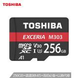 东芝(TOSHIBA)256GB TF (microSD) 存储卡 U3 C10 A1 V30 4K M303 读速98MB/s 写速65MB/s 高速TF卡 459元
