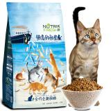 凑单品:纯皓猫粮 幼猫粮奶糕成猫 折耳英短 猫岛的秘密 鸡肉海鲜益生菌配方天然粮 1.2kg 1.00
