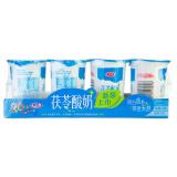 三元 茯苓 酸奶酸牛奶150g*4盒 11元,可优惠至5.5元/件