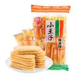 小王子 鲜米饼 63g *26件 61.4元(合2.36元/件)
