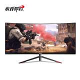 游戏悍将 30英寸显示器21:9带鱼屏曲面游戏120hz电竞超高清显示屏家用办公电脑显示器 MK30FC 1698元