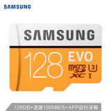 SAMSUNG 三星 存储卡 EVO黄色升级版 高速TF卡(Micro SD卡)128GB 171元包邮(需用券)