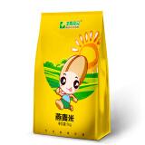丰原食品 燕麦米 燕麦仁 1KG *3件 20.7元(合 6.9元/件)