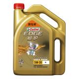 25日0点:Castrol 嘉实多 EDGE 极护 SN 5W-30 FE 钛流体全合成机油 4L