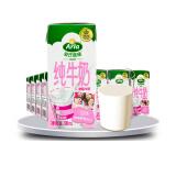 Arla 爱氏晨曦 脱脂牛奶 200ml 24盒53.2元 53.20